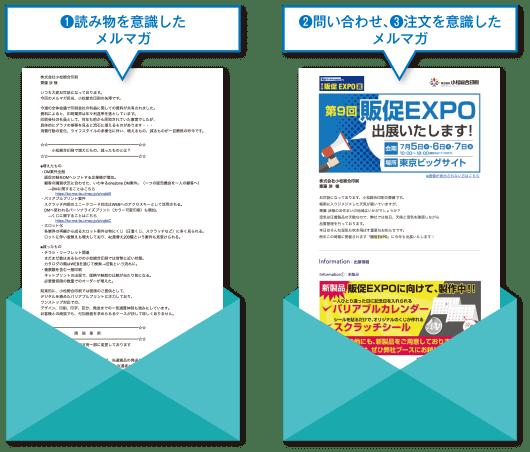 mail_ex
