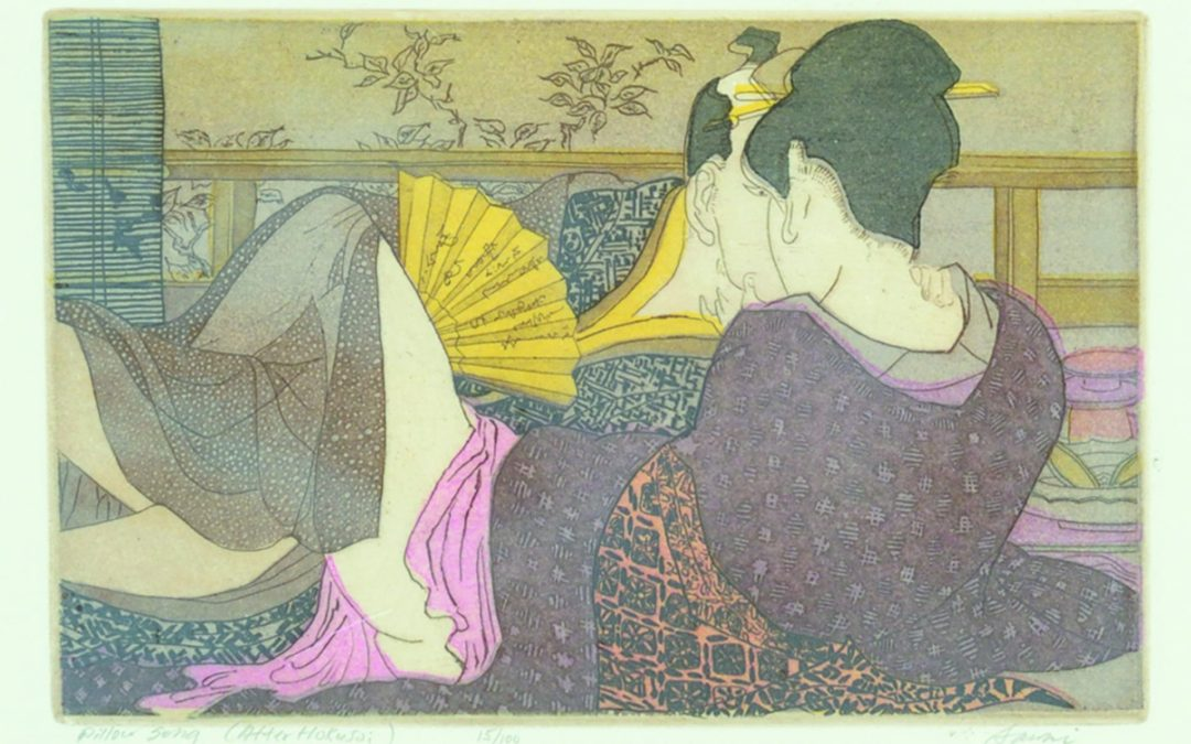 "Noboru Sawai  ""Pillow Song"" [After Hokusai] #15/100"