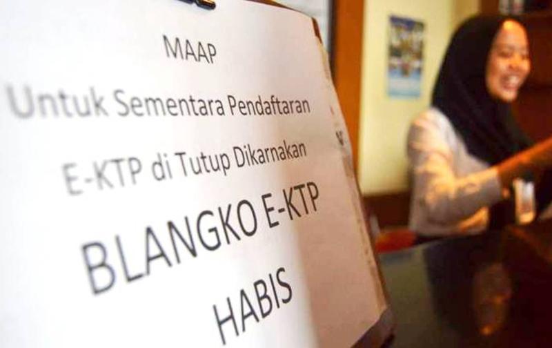 Stok Blangko e-KTP Kosong