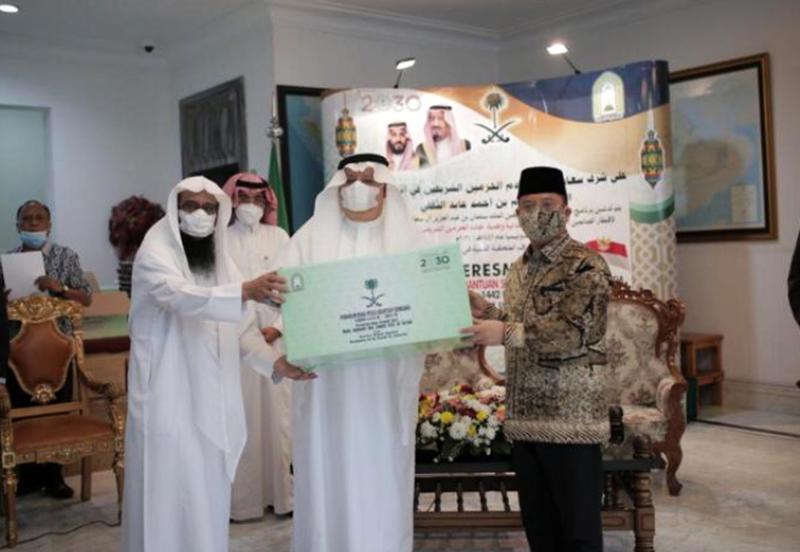 Raja Salman Beri 10 Ribu Paket Buka Puasa Bagi Muslim Indonesia