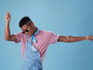 KiDi To Release New EP In May
