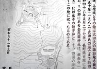 Mottyの旅日記:上原城
