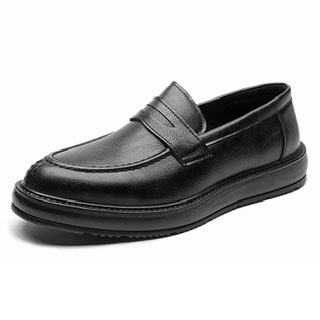 Easy to wear shoes for the classy men