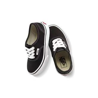 Easy to wear Old School Vans Black and white