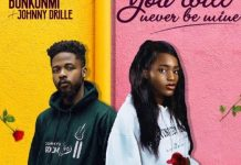 DOWNLOAD MP3: Johnny Drille Ft. Bukunmi Oluwasina – You Will Never Be Mine