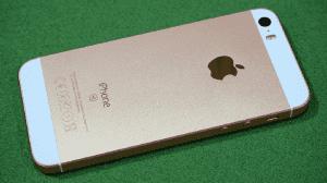 ارخص انواع الايفون iphone se