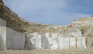 Hodge Archaeological Quarry محجر هودج الأثري