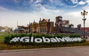 القرية العالمية في دبي من اهم مناطق ترفيهية في دبي