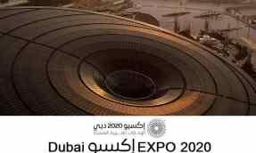 معلومات عن اكسبو 2020 دبي.. تعرف إلى المعرض والشراء والوصول والفعاليات