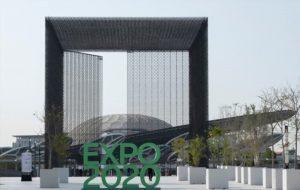 معرض اكسبو 2020 دبي