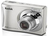 Kodak EasyShare C140 Software