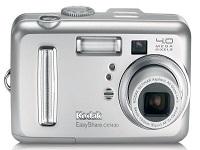 Kodak EasyShare CX7430 Software