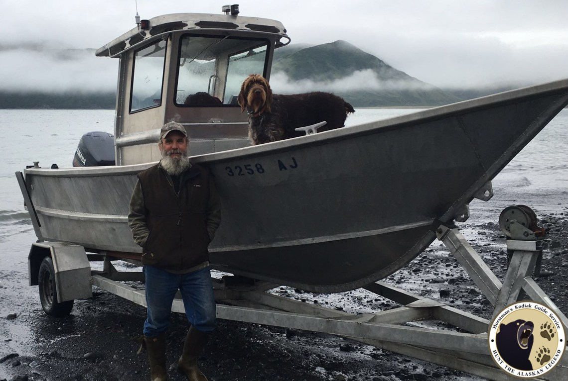 Boat rental on Kodiak
