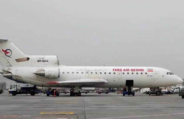 Iran bans flights from India over COVID-19 variant