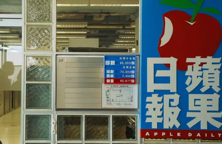 Apple Daily editor and CEO denied bail in Hong Kong
