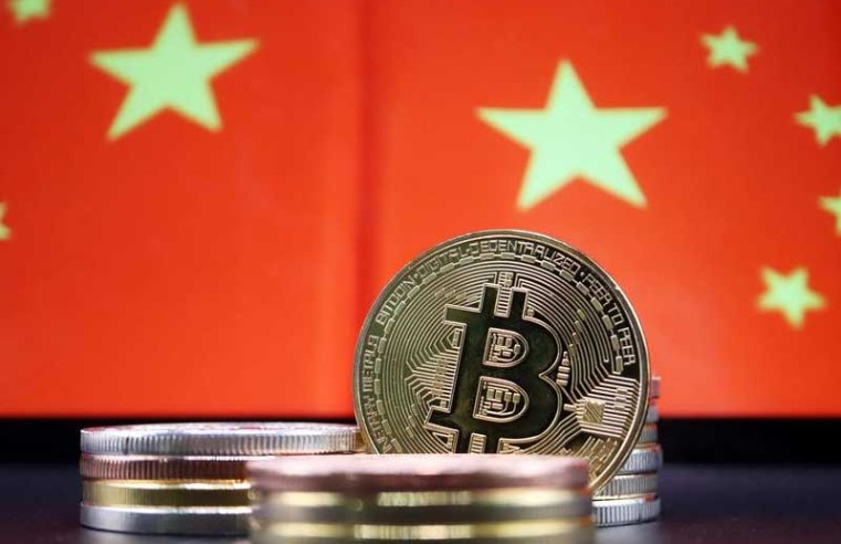 China's share of bitcoin mining slumped even before Beijing crackdown, research shows