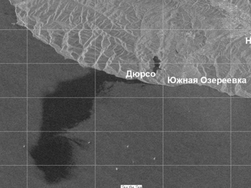 Russian Prosecutors Investigate Oil Spill Near Black Sea Beaches