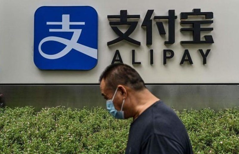 Alibaba slides on report China plans to break up payment app