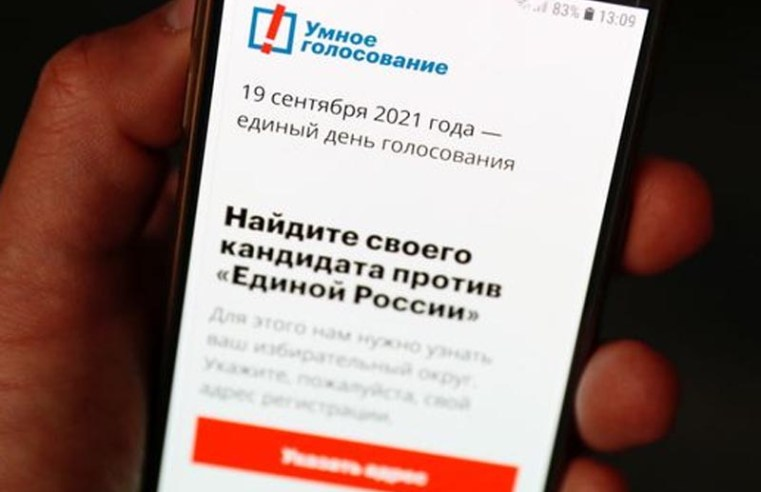 Google, Apple remove Navalny app from stores as Russian elections begin