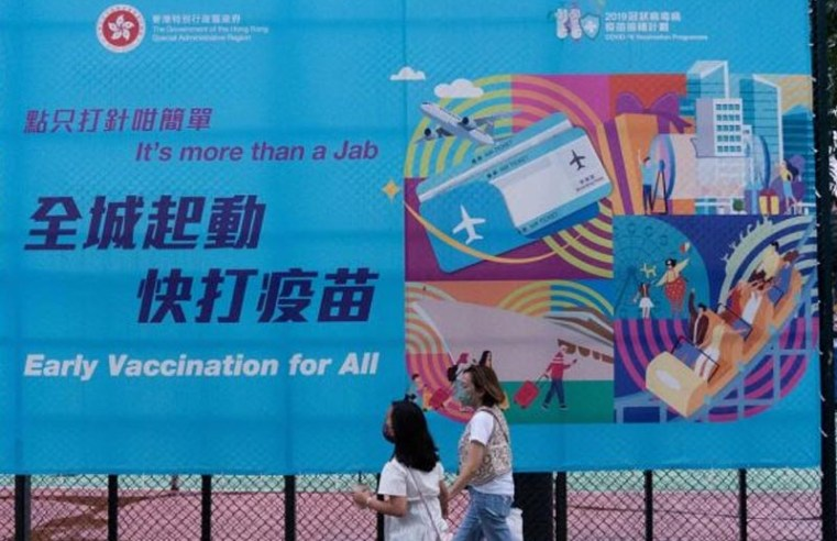 Hong Kong overtakes US in Covid-19 vaccinations after slow start