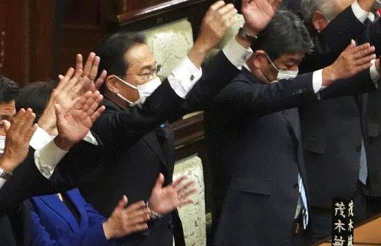 Japan's new leader dissolves parliament, paving way for new elections
