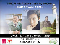 FUKUSHIMA 22nd Century Project