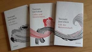 Die Buchtitel von Tanizaki Jun'ichirō, wie ich sie im Oktober gesehen habe.