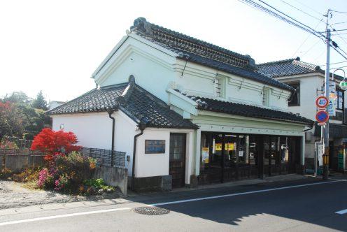 永井美智子記念館