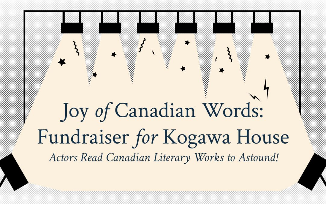 Joy of Canadian Words Fundraiser | Report by Todd Wong