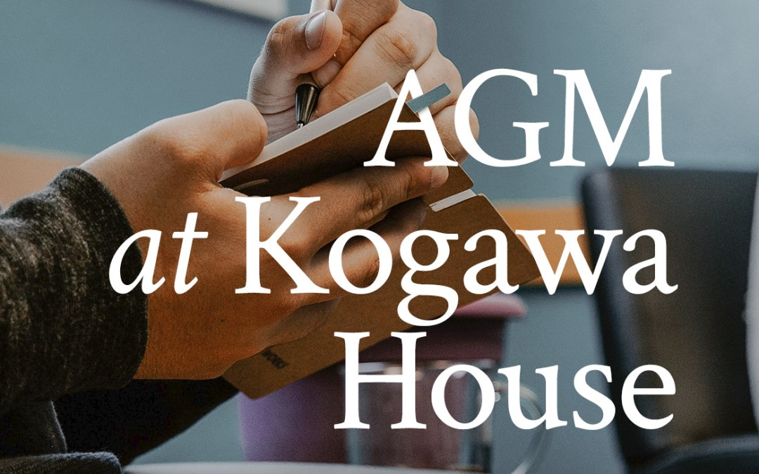 Annual General Meeting at Kogawa House - April 2015