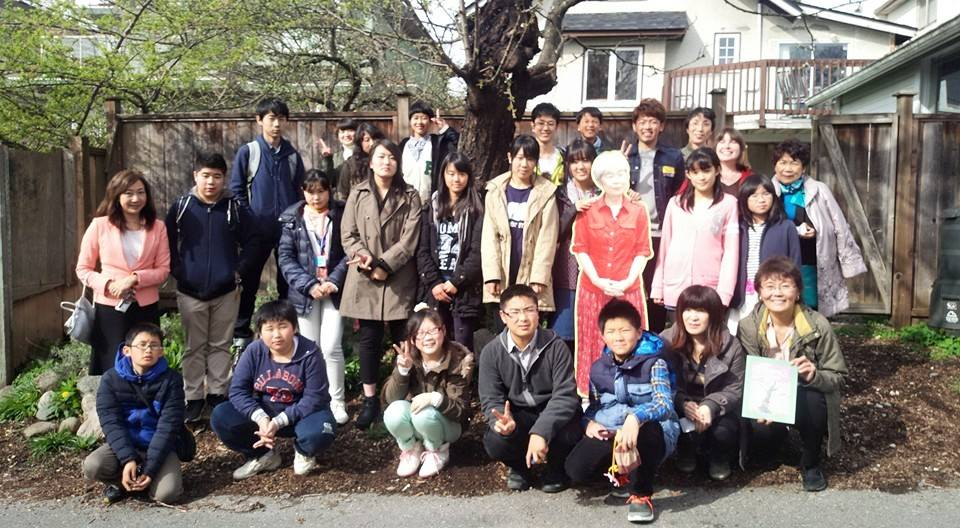 Group-from-Japan