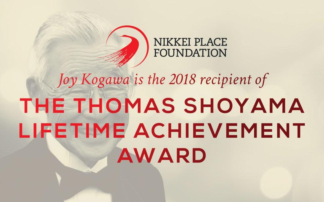 Joy Kogawa honoured with the Thomas Shoyama Award