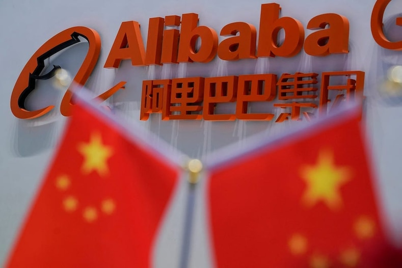 Alibaba falls 7 percent in pre-market trading after Chinese regulators launch antitrust investigations into the firm.
