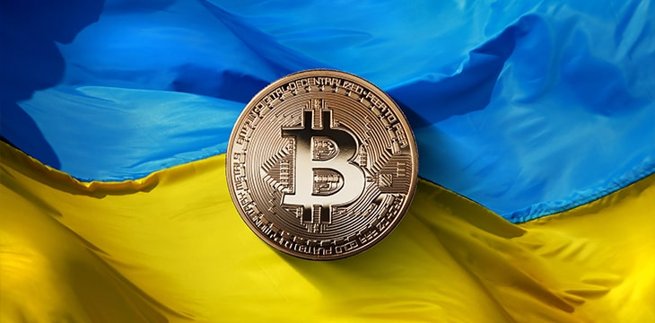Ukraine passes draft digital currency bill at first stage
