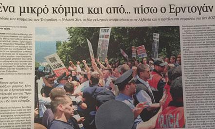 """""""Kathimerini"""": Pas PDIU fshihet gishti i Erdoganit. Ka shumë biznese partia"""