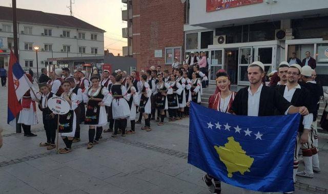 Festivali Ballkanik i Folklorit në Bujanoc