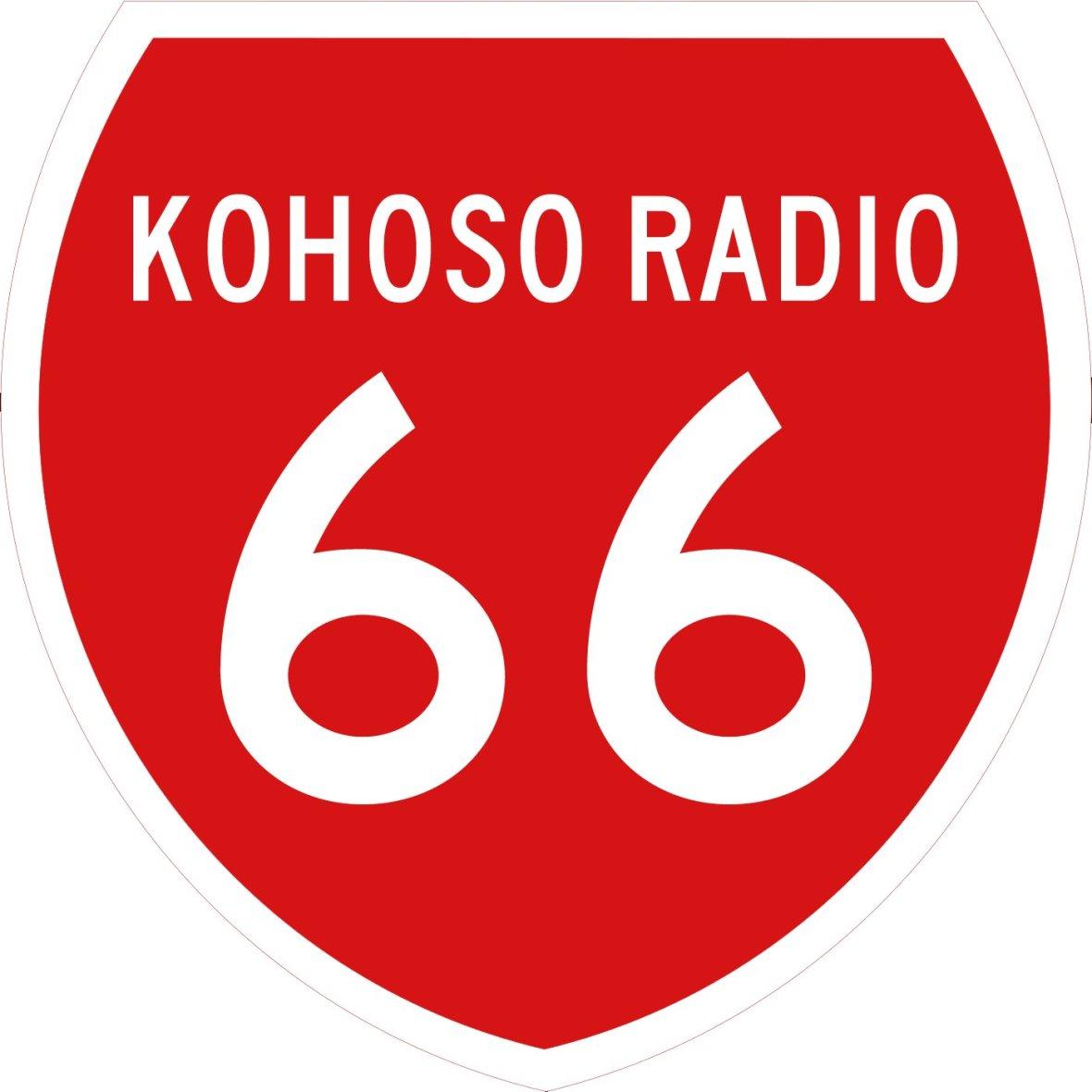 The New Zealand version of the KoHoSo Radio 66 shield