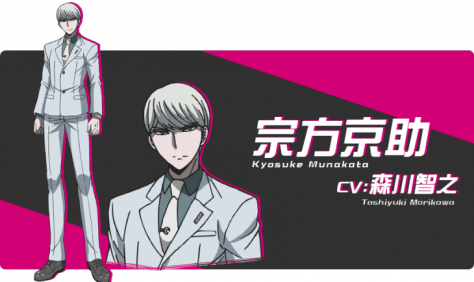 Danganronpa-3-The-End-of-Kibougamine-Gakuen-anime-personajes-Kyosuke-Munakata