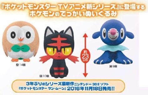 pokemon-sun-moon-plushies-656x421