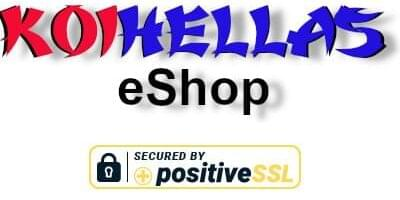 KOIHELLAS eShop