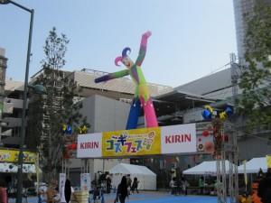 kosugi5