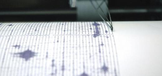 Prevedere un terremoto? La Nasa ha bisogno di te, mette in palio $25.000