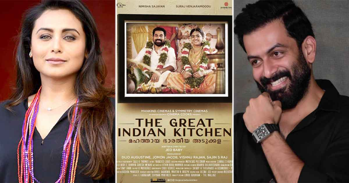 Indian english is speech or writing in english that shows the influence of the languages and culture of india. Rani Mukerji Loved The Great Indian Kitchen Sends A Heart Warming Message To Prithviraj Sukumaran Writes One Of The Greatest Indian Films Made In Recent Times