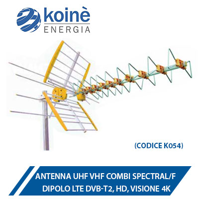 K054 ANTENNA UHF VHA
