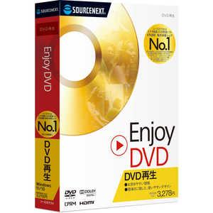 ソースネクスト 〔Win版〕Enjoy DVD 通常 ENJOYDVD