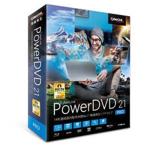 サイバーリンク PowerDVD 21 Pro 通常版 DVD21PRONM001