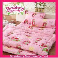 Baby - Korean American Baby: Bedding