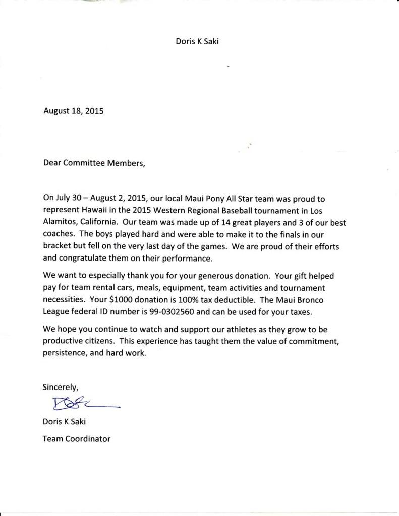 Baseball thank you letter