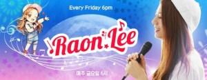 Raon LeeのYouTubeチャンネル