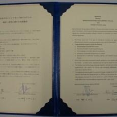 インドネシア原子力庁と38校目の大学間交流協定締結